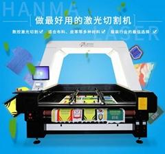 全景摄像定位激光切割机HM SMT1815 运动服蕾丝裁片