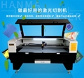 HM-1610CCD Laser cutting and engraving machine