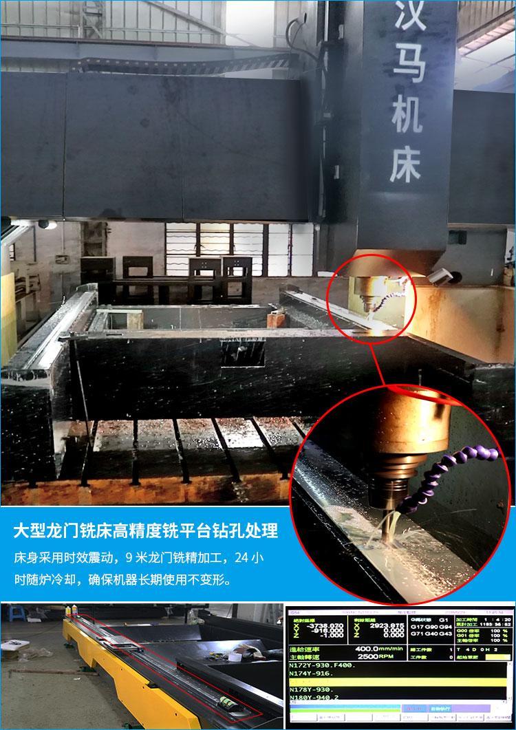 HM-FA1530光纖激光切割機 2