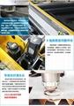 HM-FA1530光纖激光切割機 4