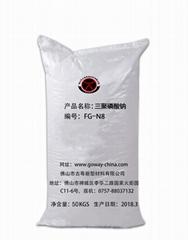 Sodium Tripolyphosphate FG-N8| Foshan Goway