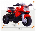 Good Quality children Ride on Toy rechargeable battery 3 wheels motorbike 2