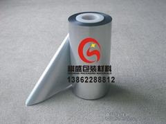 合肥PCB板真空包装袋