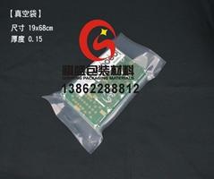 合肥PCB板湿度指示卡
