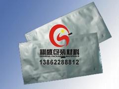 宣城PCB板湿度指示卡