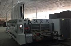 4 color printing die cutting machine