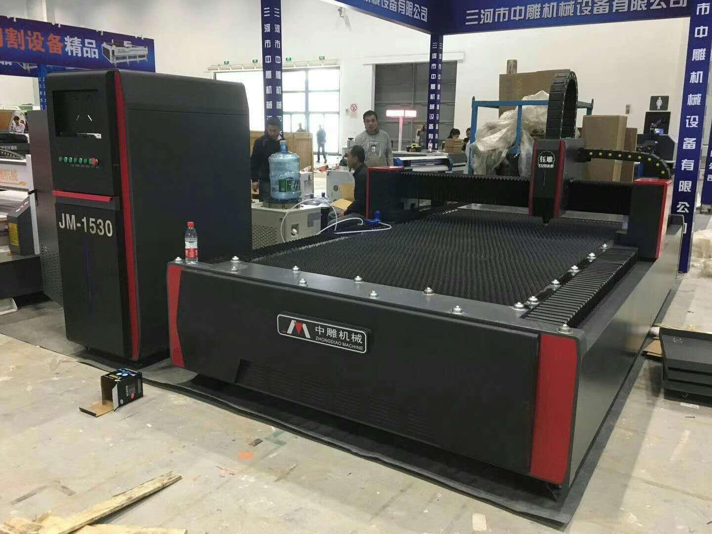 Fiber Laser Cutting Machine 2