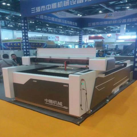 Laser Engraving&Cutting Machine GR-1325 2