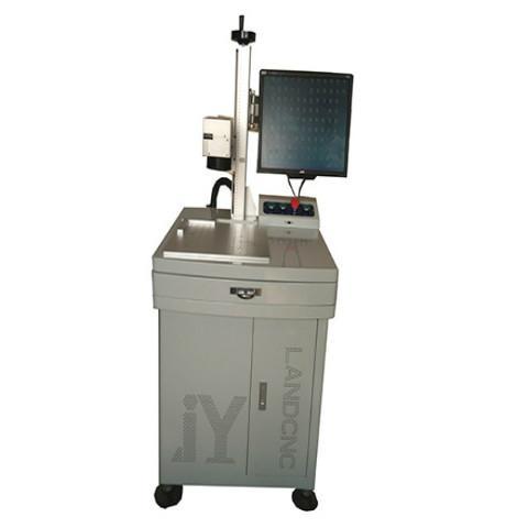 Fiber Laser Marking Machine 1