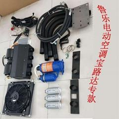 華泰電動汽車空調比德文60V漢唐a372V電動空調