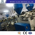 pvc air blowing machine double color two head