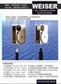 WFX-Z型自收攬水位傳感器