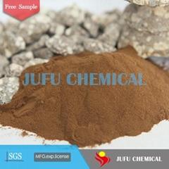 concrete water reducing agent sodium lignosulphonate