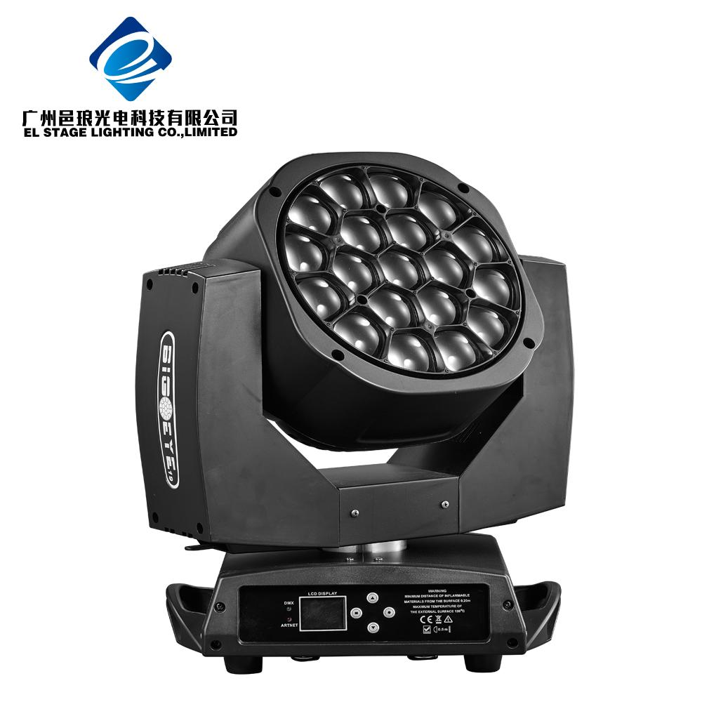 19*15w big bee eye led moving head light high power led stage  3