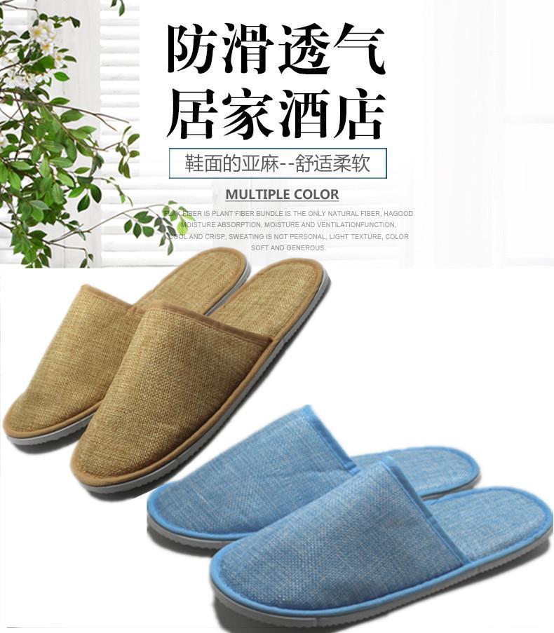 hotel one time linen slipper  1