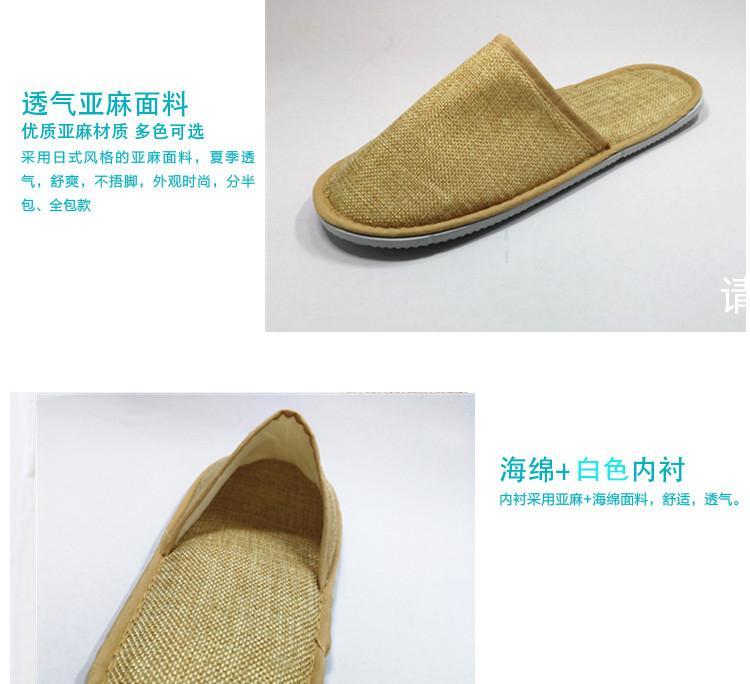 hotel one time linen slipper  3