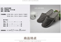 hotel one time linen slipper  4