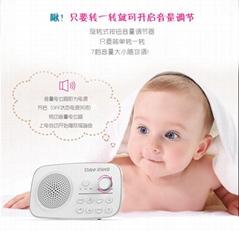 three sheep新生婴儿USB充电自然白噪音助眠器K2
