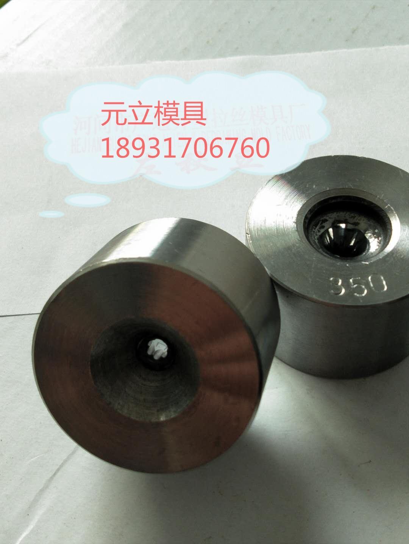 硬質合金螺旋模具 5