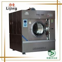 力淨廠家直銷 30-50kg全自動變頻工業洗脫機