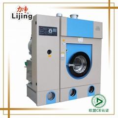 力净厂家直销8-16kg全自动全封闭干洗机