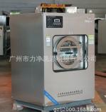 力净厂家直销15-25kg全自动工业洗脱烘一体机