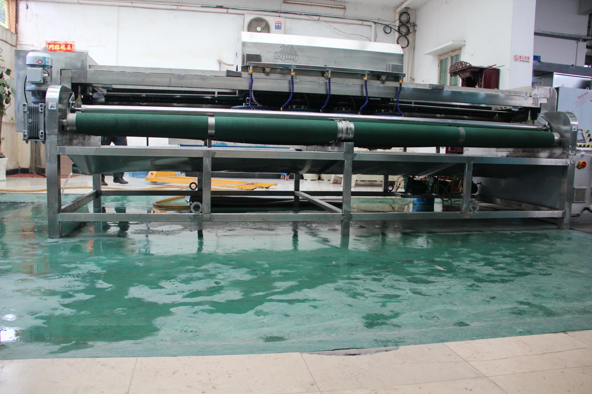 力净厂家直销3.2米地毯洗涤机 1