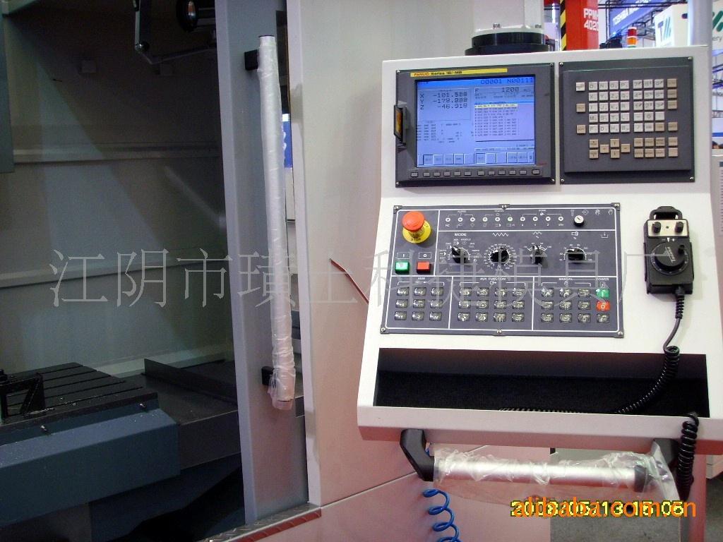 南京PBT接插件模具,南京塑料模具,南京注塑模具 2