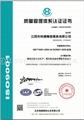 南京注塑模具厂