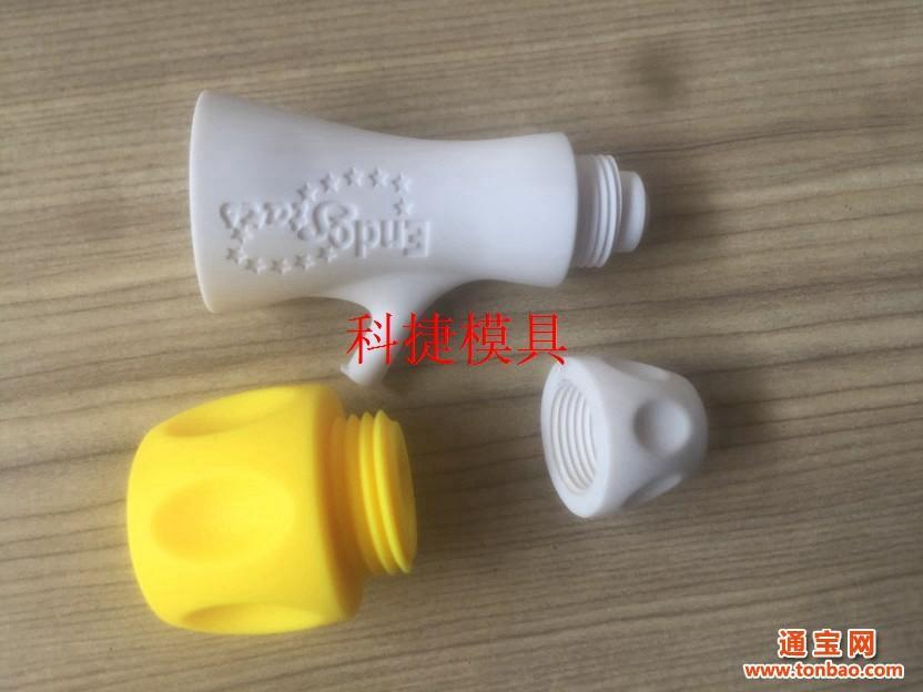 南京医疗器械模具厂 1
