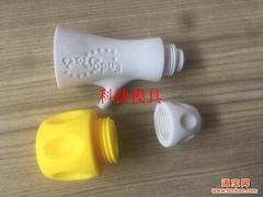 南京医疗器械模具厂