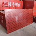 finger joint film faced plywood melamine plywood with finger