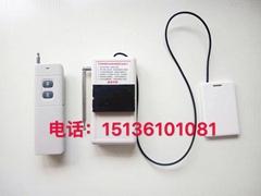 无线射频贴卡控制终端远程遥控器