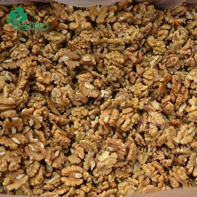walnut without shell