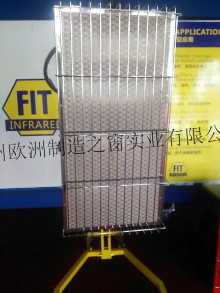 英國進口FIT烘乾機 1