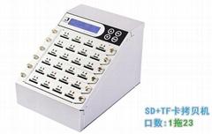 台湾佑华9系银狐SD+TF卡拷贝机 CM-B9241S 1托23