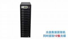 台湾佑华光盘拷贝数据提取一体机 UB-B1-11 1托11