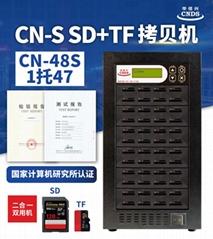 华佳兴1托47手机内存卡拷贝机CN-48S
