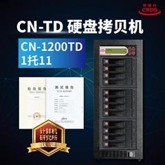 华佳兴1托11硬盘拷贝机CN-1200TD