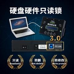 华佳兴1托1国产视频快速拷贝机FR-B1001