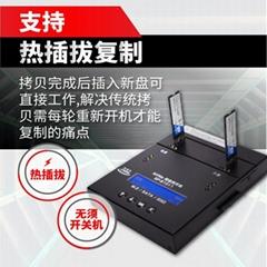华佳兴1托1PCIE固态硬盘拷贝机SP-B101