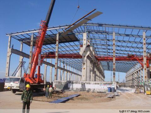 Shandong qufu dongfang steel structure engineering co., LTD