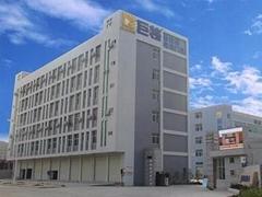 Giant Alarm System Co., Ltd