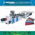 High Quality PVC Plastic Roof Tile Machine Trapezoidal Tile Extruder Machine