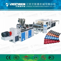 High Quality PVC Plastic Roof Tile Machine Trapezoidal Tile Extruder Machine