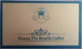皇品養生咖啡 2