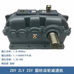 ZDY ZLY ZSY齿轮减速机