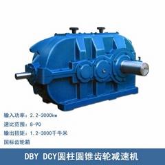 DBY DCY齒輪減速機