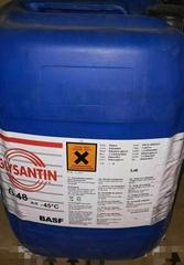 GLYSANTIN G48 防冻冷却液