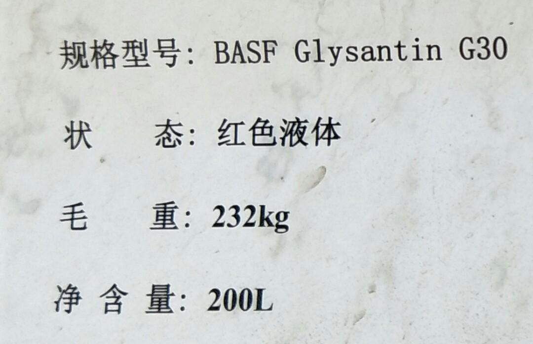 GLYSANTIN G30丨G30 Ready Mix